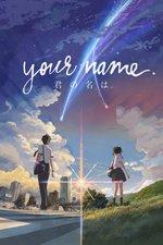 君の名は。Your Name Poster