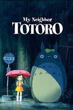 となりのトトロ My Neighbor Totoro Poster