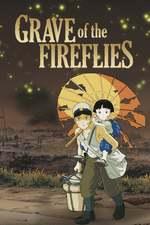 火垂るの墓 Grave of the Fireflies Poster