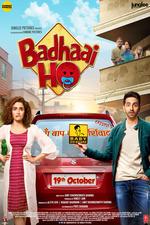 बधाई हो Badhaai Ho Poster