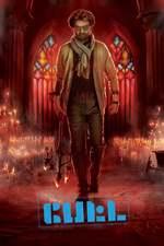 பேட்டPetta Movie Poster